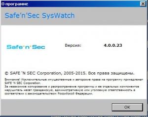 SafenSoft SysWatch Personal 4.0.0.23 [Ru/En]