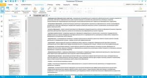 Wondershare PDFelement 5.9.0.7 [Multi/Ru]