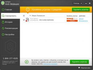 Auslogics Anti-Malware 2016 1.8.0.0 RePack by D!akov [Ru/En]
