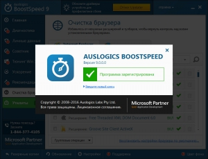 Auslogics BoostSpeed 9.0.0.0 DC 24.06.2016 RePack (& Portable) by D!akov [Ru/En]