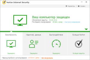 Norton Internet Security 22.7.0.76 [Ru]