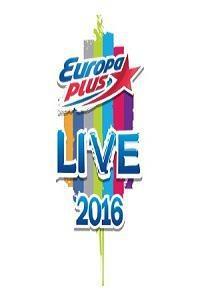 Европа Плюс Live. (Полная версия)