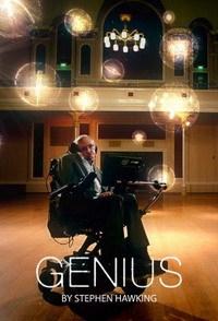 Настоящий гений со Стивеном Хокингом (1-6 серии из 6)