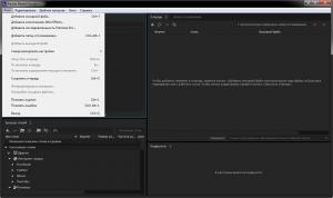 Adobe Media Encoder CC 2015.3 10.3.0.185 RePack by D!akov [Multi/Ru]