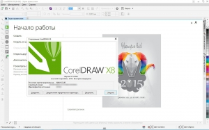 CorelDRAW Graphics Suite X8 18.1.0.661 RePack by KpoJIuK [Multi/Ru]