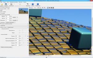 Benvista PhotoZoom Pro 6.1 RePack (& portable) by KpoJIuK [Multi/Ru]