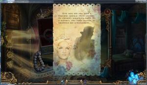 Spirits of Mystery 6: Family Lies / Тайны духов 6: Семейная ложь [Ru] (1.0) Unofficial [Collector's Edition / Коллекционное издание]