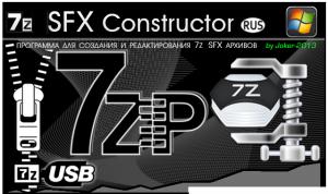 7z SFX Constructor 1.6 Final Portable [Ru]