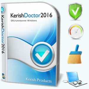 Kerish Doctor 2016 4.60 DC 28.06.2016 Final Repack by Alker [Multi/Ru]