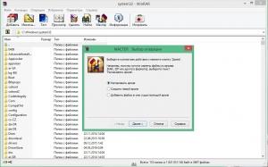 WinRAR 5.40 Beta 3 [Ru/En]