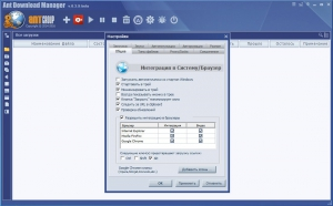 Ant Download Manager 0.3.9 Beta [Multi/Ru]