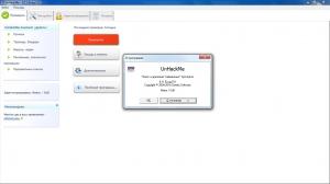 UnHackMe 8.11 Build 511 [Ru/En]