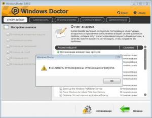 Windows Doctor 2.9.0.0 RePack by RedGrant [Ru]