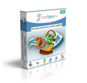 TraffPro Office 1.4.7 [x86, x86-64]