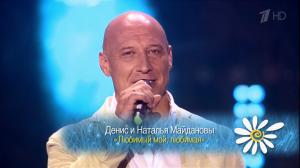 День семьи, любви и верности. Праздничный концерт (эфир от 08.07.2016)