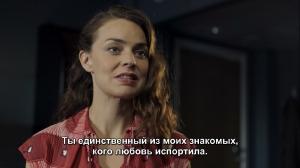 Даг (3 сезон: 1-10 серии из 10)   datynet & Galina Vasyukova