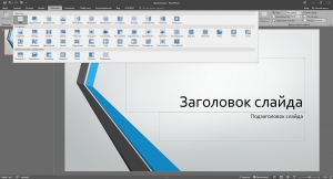 Microsoft Office 2016 Standard 16.0.4405.1000 RePack by KpoJIuK [Multi/Ru]