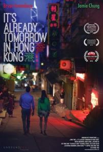 В Гонконге уже завтра