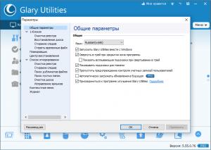 Glary Utilities Pro 5.55.0.76 + Portable [Multi/Ru]