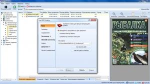 CoolUtils PDF Combine 5.1.86 RePack (& Portable) by TryRooM [Multi/Ru]