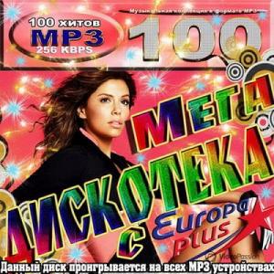VA - Мега Дискотека с Europa plus