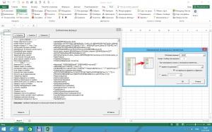 Надстройка PLEX для Microsoft Excel 2.6 Retail [Ru]