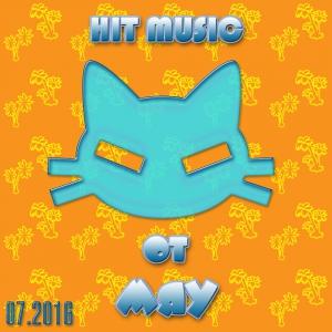 Hit Music от Мяу (июль 2016)