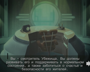 Fallout Shelter | RePack от R.G. Freedom