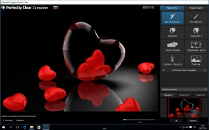 Athentech Perfectly Clear Photoshop Plug-in 2.2.2 RePack by Leserg [Ru]