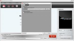 Tipard PDF Converter Platinum 3.3.8 RePack (& Portable) by TryRooM [Multi/Ru]
