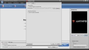 AnyMP4 PDF Converter Ultimate 3.3.8 RePack (& Portable) by TryRooM [Multi/Ru]