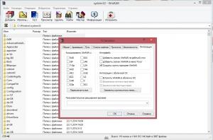 WinRAR 5.40 Beta 4 [Ru/En]