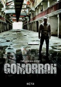 Гоморра (2 сезон: 1 серии из 12) | Первый канал