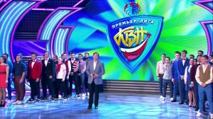 КВН. Премьер лига - Третья игра (23.07.2016)
