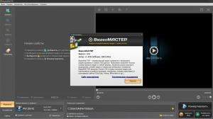 ВидеоМАСТЕР 10.0 RePack by KaktusTV [Ru]