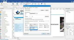 WYSIWYG Web Builder 11.1.0 + Extensions [Ru/En]