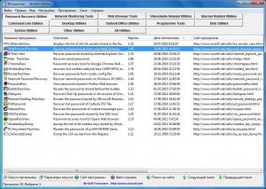 NirLauncher Package 1.19.95 Portable [Ru/En]