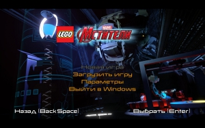 LEGO Marvel's Avengers - Deluxe Edition | Steam-Rip от Let'sPlay
