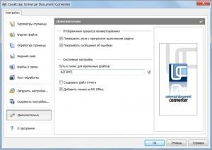 Universal Document Converter 6.6 [Multi/Ru]