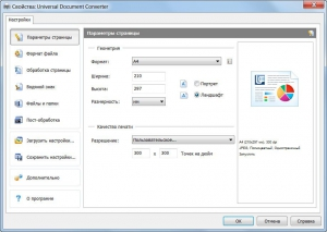 Universal Document Converter 6.6 [Multi/Ru]