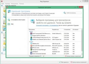 Reg Organizer 7.40 Final + Portable [Ru/En]