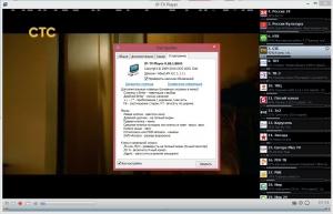 IP-TV Player 0.28.1.8845 DC 29.07.2016 [Ru]