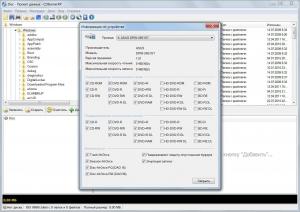 CDBurnerXP 4.5.7.6282 Final + Portable [Multi/Ru]