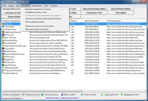 NirLauncher Package 1.19.96 Portable [Ru/En]
