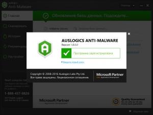 Auslogics Anti-Malware 2016 1.8.0.0 DC 01.08.2016 RePack by D!akov [Ru/En]