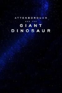 Аттенборо и гигантский динозавр