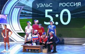 КВН. Премьер лига - Второй четвертьфинал (05.08.2016)