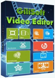 GiliSoft Video Editor 12.0.0 RePack (& Portable) by TryRooM [Ru/En]