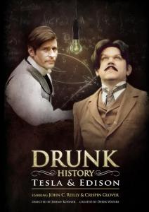 Бухая история / Пьяная история