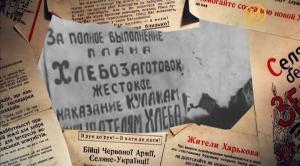 Русские тайны. XX век